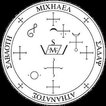 Печать Архангела Михаила