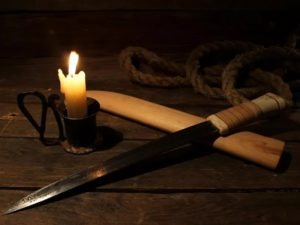 Защита при исполнении опасных ритуалов