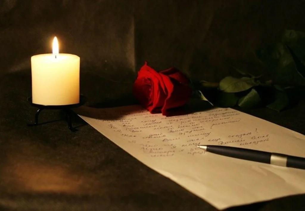 Письмо для получения желаемого 2