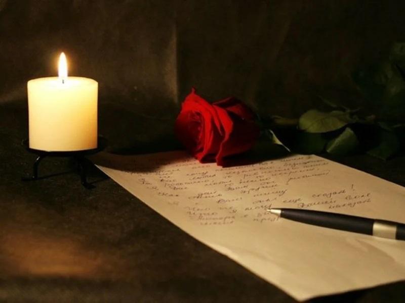 Письмо для получения желаемого
