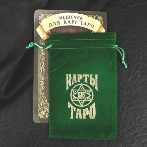 Мешочек для хранения карт