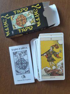 Карты Таро с коробкой